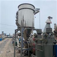 高价回收二手流化床式气流粉碎机