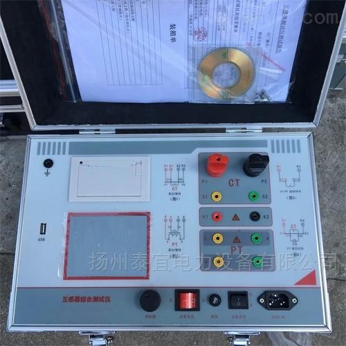 承试类五级互感器特性测试仪500V/5A