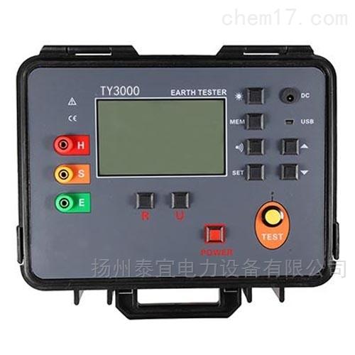 承试类五级智能便携式接地电阻测试仪