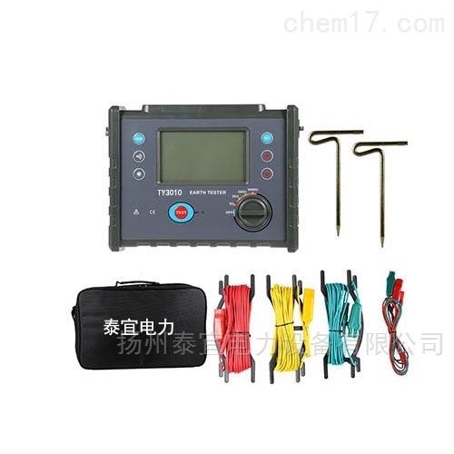 承试类五级抗防雷数字接地电阻表