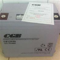 12V55AHCGB长光蓄电池CB12550厂家