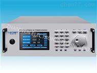 台湾洛仪EMC实验室专用电源