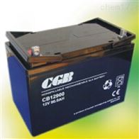 12V90AHCGB长光蓄电池CB12900全新