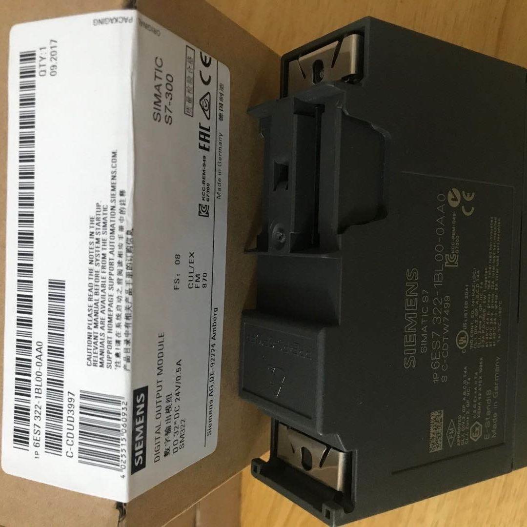 泰州西门子S7-300PLC模块代理商