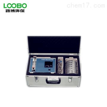 LB-KHW-6撞击式空气微生物采样器