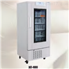 澳柯玛XC-400血液冷藏箱
