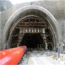 DN800*30貴州公路隧道逃生管