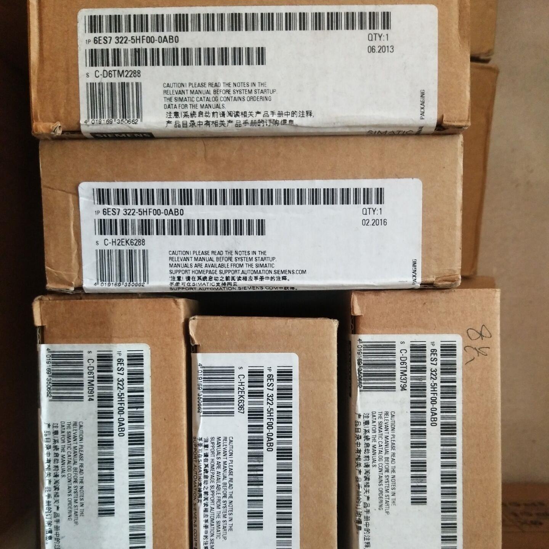 韶关西门子S7-300PLC模块代理商