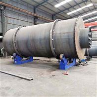 CXZH-3出售河沙煤泥滚筒干燥机 三筒烘干机