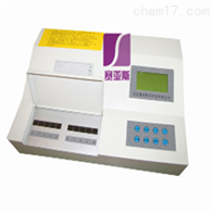 SYM-T10高智能农药残留测试仪