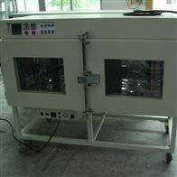 TM280醫療設備凈化干燥箱