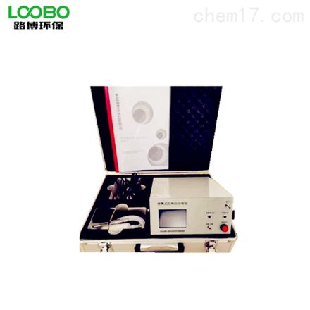 红外CO分析仪