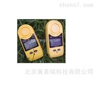 硫化氢气检测探头