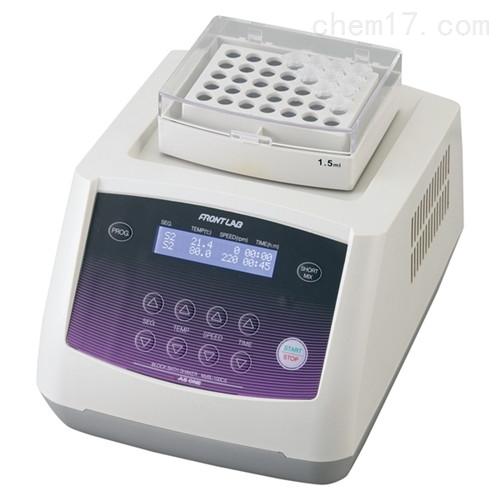 ASONE亚速旺干式恒温振荡器制冷型MyBL-100S