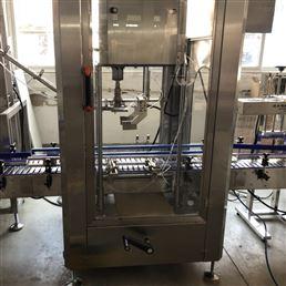 合肥水溶肥配料混合包装生产线设备