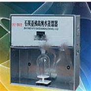 石英亚沸高纯水蒸馏器报价