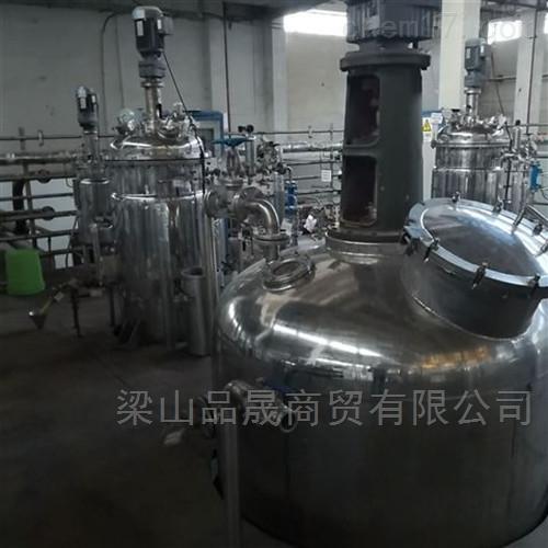 供应二手50L500L5000L三联不锈钢发酵罐