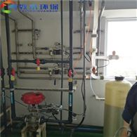 微电子产品用超纯水设备