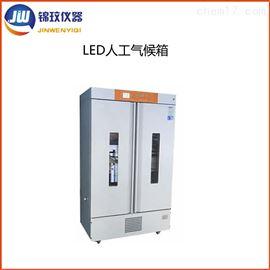 JMRC-1000D-LED冷光源人工气候箱 性价比高的培养箱