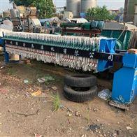 长期回收二手污泥处理压滤机