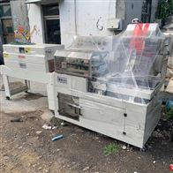 二手全自动L型封切热收缩包装机