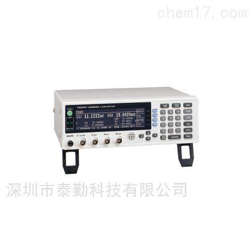 日置LCR测试仪IM3523