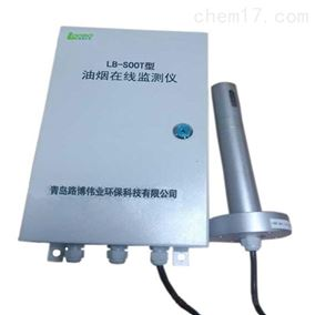 LB-SOOT型油烟在线监测仪 山东地区