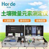 HED-TYD土壤微量元素检测仪