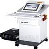 SA-3000P型心率变异精神压力分析仪
