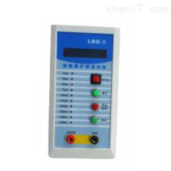 ETCR8600型漏电保护器测试仪