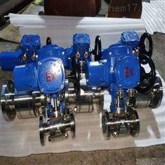 Q41F-25P-25电动球阀