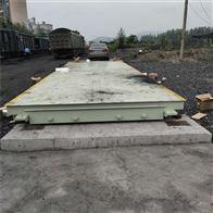 天津3乘以18米100吨电子地磅运输安装价格