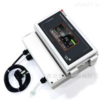 YY-VOC01挥发性有机物(VOC)在线检测仪