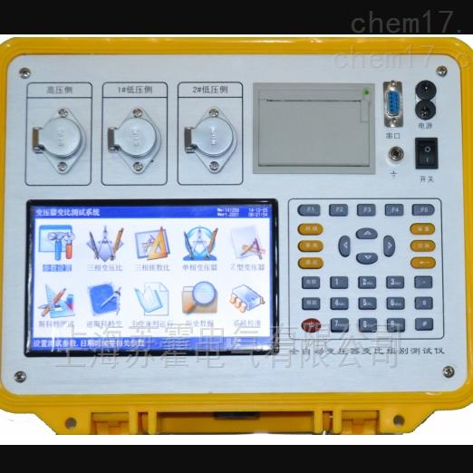 优质变比测试仪/变压器变比精致厂家