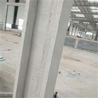 室外厚型钢结构防火涂料批发价