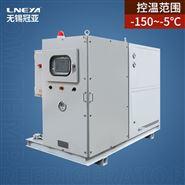 工业超低温冷冻箱
