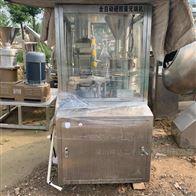 二手软胶囊生产线 硬胶囊灌装机
