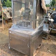 回收制药厂胶囊充填机 软胶囊生产线