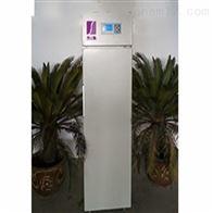 SDC种子低温储藏柜