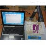 SZDMK-A稻麦考种分析系统
