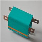 BHFS-5-35/130塑料外殼多極封閉軌滑觸線