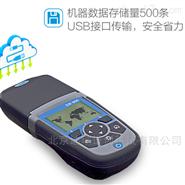 DR900便携式多参数比色计水质检测仪