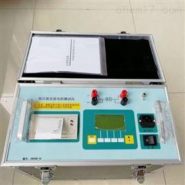 电力承试五级资质变压器直流电阻测试仪价格