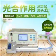 FT-GH10-1植物光合作用测定仪