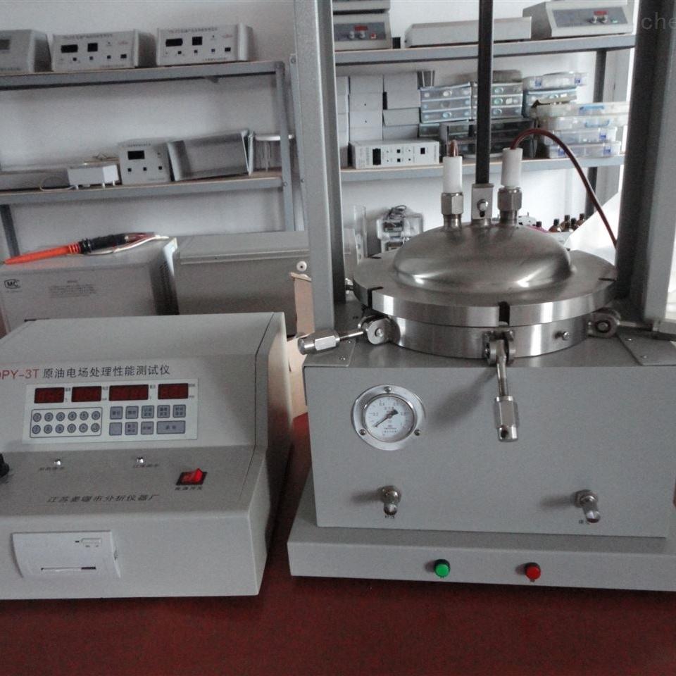 DPY-2B评选及电脱盐试验仪 破乳剂评价仪