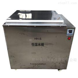HH-S-216L不锈钢恒温水槽