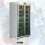 澳柯玛医用冷藏箱YC-1006