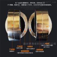 自密封45°石墨填料环自润滑石墨环