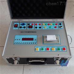 GY2001高效率高压开关机械特性测试仪
