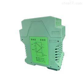 MSC103-11MSC103-13直流电流隔离器